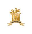 17 years gift box ribbon anniversary vector image vector image