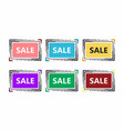 a set of banners for holding promotions sales vector image