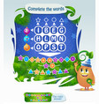complete the words code christmas vector image vector image