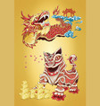 happy new year with animal mythology by line art vector image