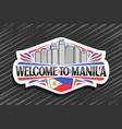 logo for manila vector image vector image