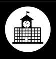 school building icon design vector image