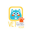 vet clinic logo template original design badge vector image vector image