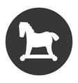 trojan horse virus vector image