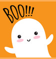 happy flying ghost with speech bubble boo vector image