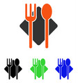nutrition flat icon vector image vector image