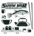 monochrome japanese food elements vector image