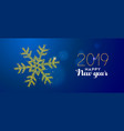 happy new year 2019 gold glitter holiday snow vector image vector image