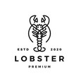 lobster logo icon vector image vector image