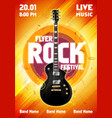 rock festival concert party flyer vector image vector image