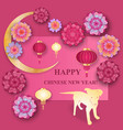chinese new year 2018 yellow earth dog paper vector image vector image