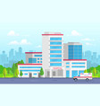 city hospital with ambulance - modern vector image