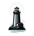 lighthouse logo or label marine concept vector image