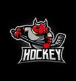 bull hockey vector image
