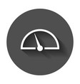 dashboard icon level meter speed with long shadow vector image vector image