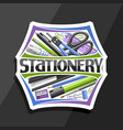 logo for office stationery vector image vector image