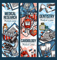 sketch banners for dentistry and cardiology vector image vector image