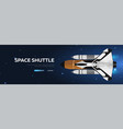 space travel space shuttle astronomical galaxy vector image vector image