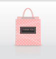 realistic pink paper shopping bag with handles vector image