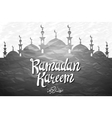 Ramadan Kareem beautiful greeting card with arabic vector image