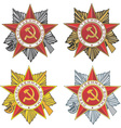 Star of the soviet order of Patriotic War vector image