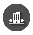 building with trees icon business with long shadow vector image vector image