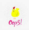 funny cartoon chicken hand drawn elements vector image