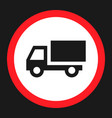 no truck prohibited sign flat icon vector image