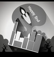 paper atomic explosion in the city vector image
