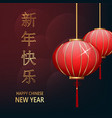 chinese new year lanterns on dark blurred vector image vector image