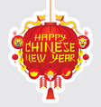 Chinese New Year Red Lantern Decoration Label vector image vector image