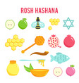 jewish new year rosh hashanah flat icons set vector image vector image