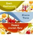 Rosh Hashanah Shana Tova or Jewish New year vector image vector image