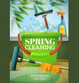 spring cleaning poster vector image vector image