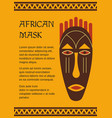 tribal ethnic decorative african mask vector image vector image
