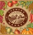 Vintage Farmers Market Label vector image