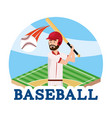 baseball player with professional equipment to vector image vector image