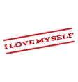I Love Myself Watermark Stamp vector image vector image