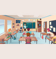 lesson in classroom pupils at desks and teacher vector image vector image