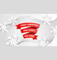 merry christmas paper red ribbon banner on a vector image vector image