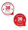 money back guarantee thirty days vector image