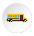 School bus icon circle vector image