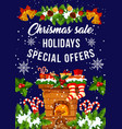 christmas holiday sale and discount offer banner vector image vector image