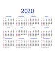 simple classic calendar layout for 2020 year vector image vector image