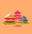 china and chinese architecture poster set vector image vector image