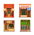 flat shop store icon set vector image vector image