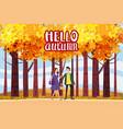 hello autumn color happy couple vector image