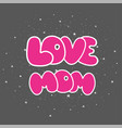 mothers day cards vintage retro type font vector image