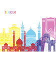 tehran skyline pop vector image vector image