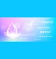 vitamin complex concept shining violet essence vector image vector image